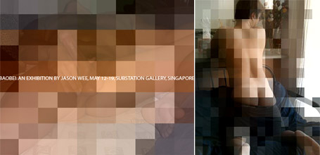54426 ... his new installation art exhibition on gay personal ads and identity.