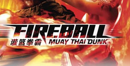 Watch Fireball (2009) Full Movie Free Online on Tubi ...