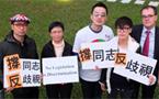 Has the Hong Kong government hamstrung its new anti-discrimination body?