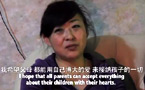 Watch Mama Rainbow, a documentary that spotlights six Chinese mothers of gay children