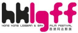 Hong Kong Lesbian & Gay Film Festival  2014