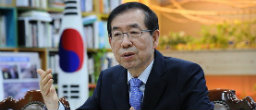 Seoul mayor champions gay marriage