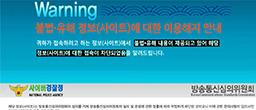 LGBT map in South Korea taken offline