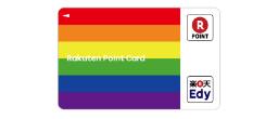 Japanese company Rakuten introduces pro-LGBT policies
