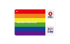 Japanese company Rakuten introduces pro-LGBT policies