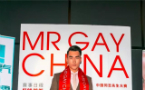 Meet the newly-crowned Mr Gay China