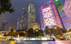 Only one investment bank signs same-sex spousal visa proposal in HK