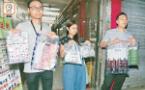 Hong Kong police arrest gay massage owner