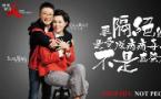 Hong Kong's Gigi Chao named world's top LGBT executive
