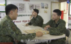 Youtube Removes Taiwan Military's LGBT Drama