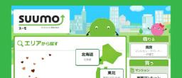 日本最大住房网站开始向LGBT提供服务