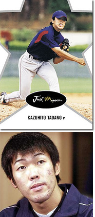 Kazuhito Tadano porno gay
