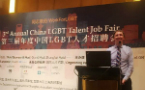 Fridae Money - Over 600 Jobseekers Attend Shanghai's LGBT Job Fair