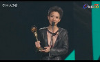 Fridae Lifestyle - 盧凱彤在台灣金曲獎頒獎典禮上公開出櫃