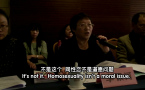 Fridae Lifestyle - 中國性學家開展在線性愛課程