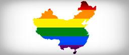 中國悄悄紀念國際不再恐同日IDAHOT