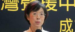 台湾立法委员赞扬