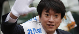 Japan elects first openly gay politician to national parliament